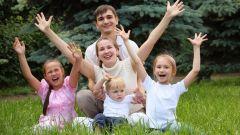 Какие задачи решает семейное право
