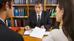 Сколько нужно ждать после подачи заявления на развод