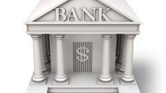 Какой банк выбрать в Украине