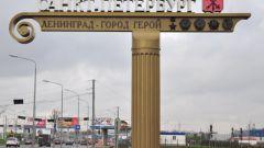 How many kilometers from Moscow to St. Petersburg