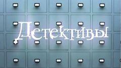 Кто снимался в русском сериале «Детективы»