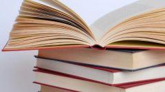 Школа менеджера: лучшие книги по управлению персоналом