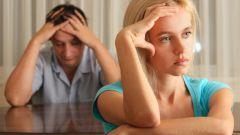 Конфликты между супругами