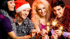 Как встречать 2015 год