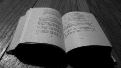 Стихотворные размеры: методика определения