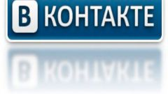 How to get free voice Vkontakte