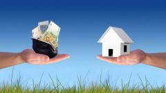 Чем при покупке жилья отличается задаток от аванса
