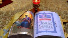 Какие Евангелия являются каноническими