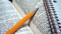 Синонимы: определение и примеры