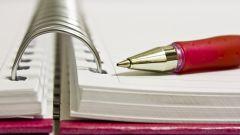 Что такое паронимы: определение и примеры слов