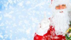 Знаете ли вы, что Дед Мороз не дарил подарков?