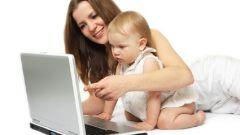 Как записать ребенка в садик через интернет