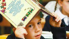 Учатся ли дети в школе?