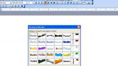 Как оформить заголовок в WORD с использованием WordArt