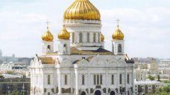 Какой собор называется кафедральным