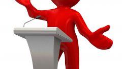 Искусство презентации. Ваш голос