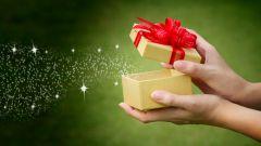 Коробка для подарка своими руками из картона