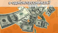 How to make money in the