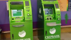 How to pay insurance premiums in the FSS through the terminal Sberbank