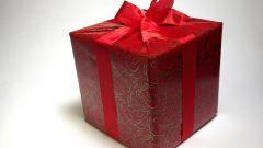 Как спрятать подарок