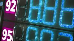 Почему бензин дорожает, а нефть дешевеет?