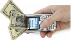 How to withdraw money from your phone
