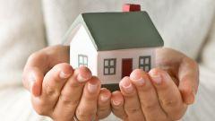 Как накопить на собственное жилье