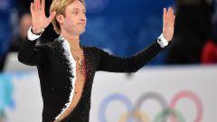 Почему Евгений Плющенко снялся с соревнований на Олимпийских играх