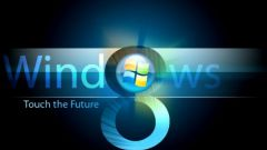Чем отличается windows 8.1 от windows 8