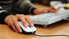 Как получить кредит в банке через интернет?