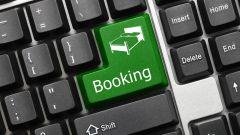 Как бронировать отели в интернете