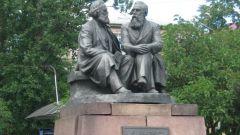 В чем заключается суть теории марксизма
