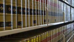 Что такое системная библиотека