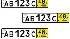 Сколько можно ездить на транзитных номерах