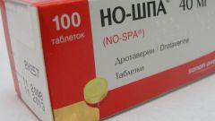 В каких дозах применяется препарат