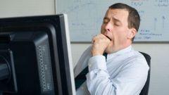 Как прекратить зевать на работе