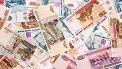 Что такое деноминация рубля