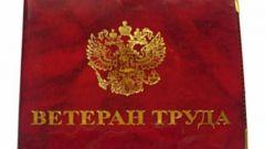 Какие льготы положены ветеранам труда РФ