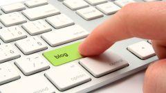 Как открыть свой блог в 2018 году