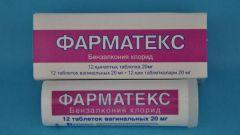 Как применять негормональные противозачаточные таблетки