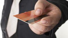 Как узнать окончание срока действия кредитной карты