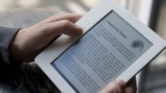 What to do if stuck e-book