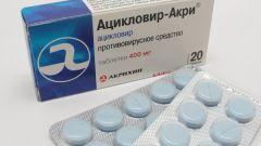 Какие таблетки принимать, чтобы блокировать вирус герпеса