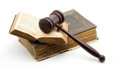 Какой срок давности искового заявления в суд