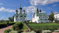Где находится город Ярославль
