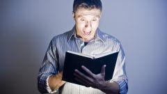 Как хорошо усваивать прочитанное