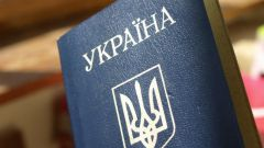 Do I need a passport to travel to Russia from Ukraine