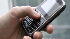 Как узнать свой imei телефона