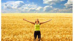 Как повысить качество жизни