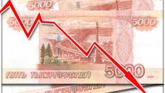 Рубль падает, что делать?